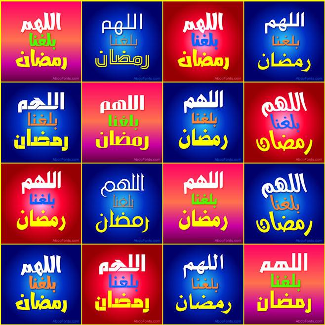 abdo-fonts-ramadan658