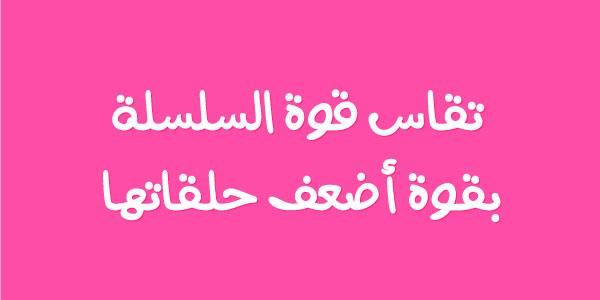 خط طفولي هدية من عبدالله عارف
