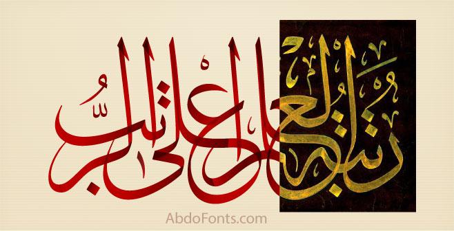 digital-Calligraphy-post1