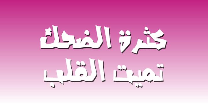 خط جرافيتي هدية من عبدالله عارف