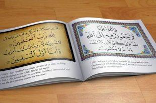 abdofonts-calligraphy-arabic-fonts-QPTSq-001