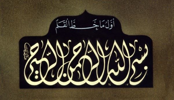 abdofonts-calligraphy-arabic-fonts-adnan-01