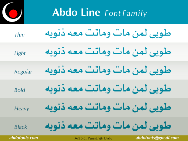 Abdo-Line-group