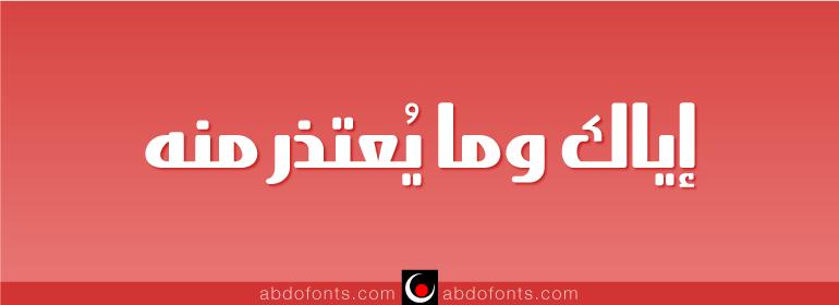 Abdo Egypt