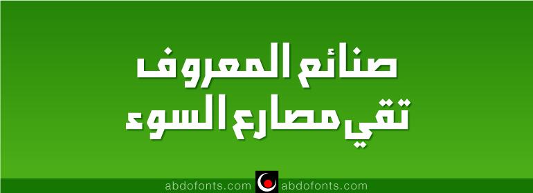 Abdo Joody