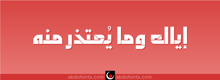 Abdo Salem