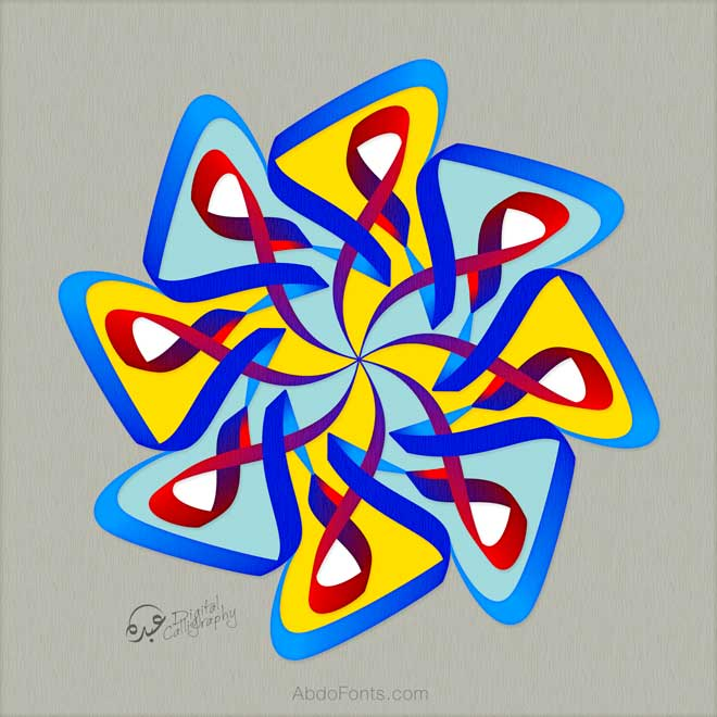 arabic-letters-thulth