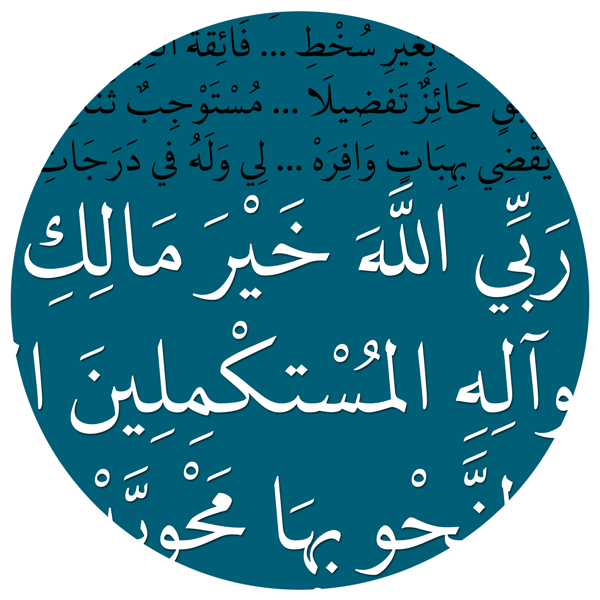 خط كتابة النصوص Abdo Text Font